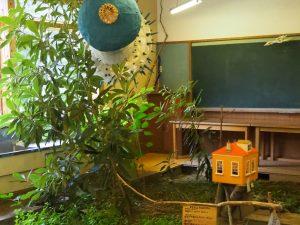 絵本と木の実の美術館くさむらの教室