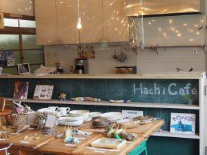 絵本と木の実の美術館カフェ