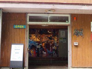絵本と木の実の美術館入口 (3)