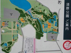 須原公園案内図