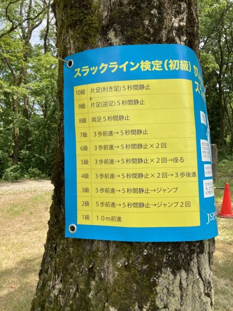 大崎山公園38