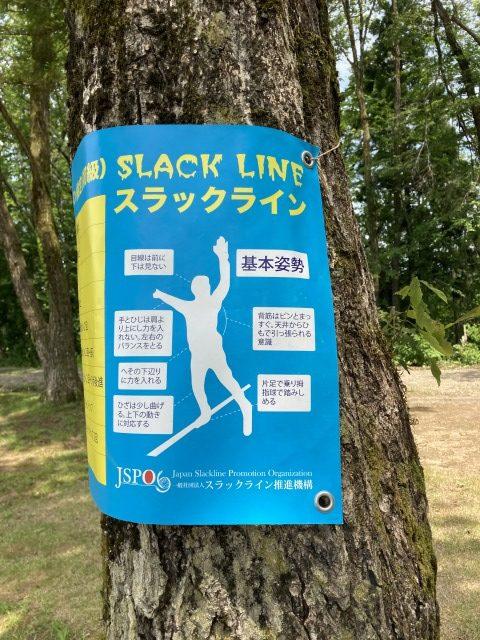 大崎山公園39
