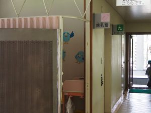 こども自然王国授乳室