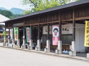 じょんのび村 (2)