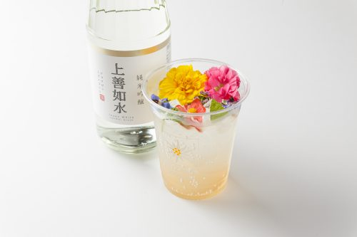 湯沢高原日本酒を使ったフラワーサングリア