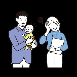 パパと赤ちゃんと首都圏キャリアウーマン