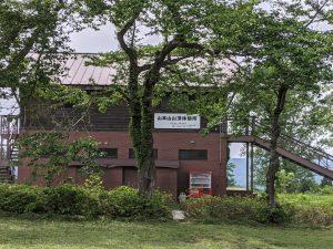 山本山休憩所