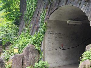 清津峡トンネル入口2