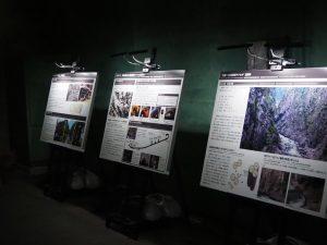 清津峡トンネル展示物