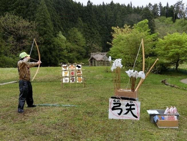 縄文の里朝日弓矢 (1)