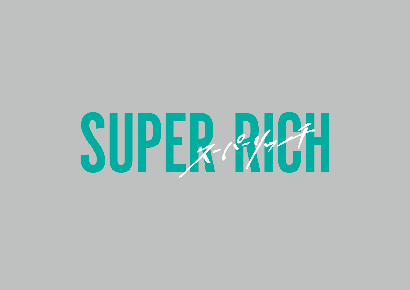 『SUPER RICH』ロゴ_0916_A