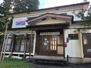 トキっ子サポート店闘牛と錦鯉の伝統文化会館:外観