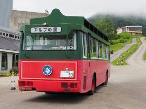 湯沢高原シャトルバス