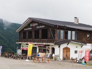 湯沢高原レストラン