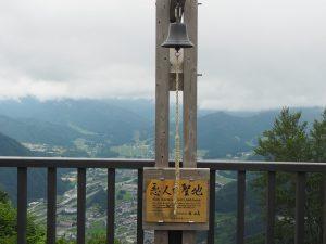 湯沢高原恋人の聖地