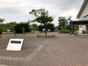 西川ふれあい公園看板